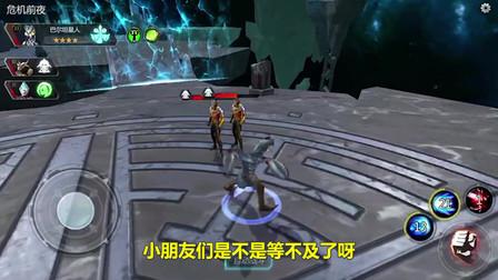 奥特曼:马格马星人来到地球操纵雷德基拉斯与布莱克基拉斯