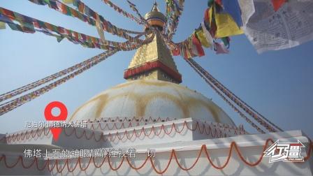 世界最大的佛塔原来在尼泊尔,走一圈相当于绕了一个篮球场
