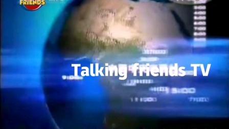 2003年会说话的卫视《时事新闻报道》片头