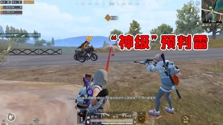 """饺子:这才叫""""神级""""预判!敌人还没反应过来,就坐了下一趟飞机"""