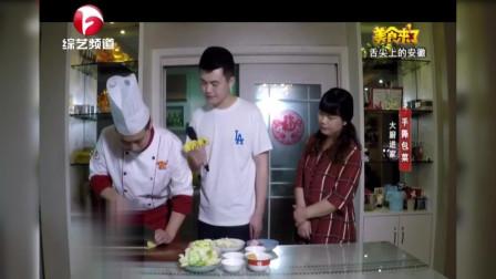 《美食来了》:手撕包菜!人人都会做的快手菜,如何做别样风味?