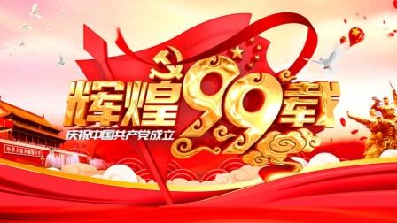 惠山区惠南社区书画摄影协会庆七一系列活动