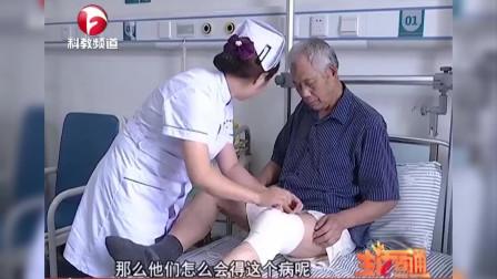 《生活E点通》:骨骨生威!膝骨疼起来很要命,关节炎怎么办?
