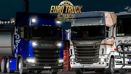 欧洲卡车模拟2:烧开水V8机 二度翻车 | 2020/08/22直播录像(2/2)
