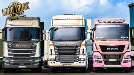 欧洲卡车模拟2:飞驰的斯堪尼亚R400BF | 2020/08/22直播录像(1/2)