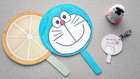 来做一把圆形的卡通小扇子,简单好看不容易坏,分分钟学会