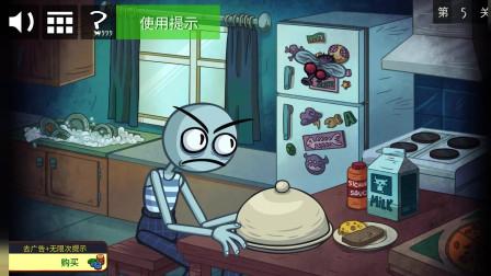 史上最贱的游戏:不能直视的蛋糕,变成苍蝇干掉他