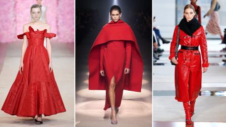 2020潘通流行色 温暖红色 营造多彩温馨气氛
