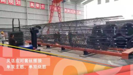 钢筋笼滚笼机在路桥工地施工现场的工作视频