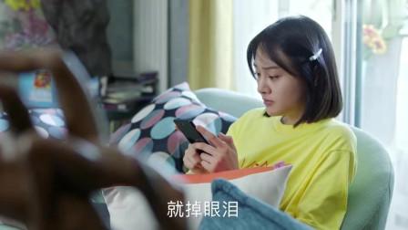 青春斗:金鑫狠心挂断贝贝的电话,在洗手间一边哭泣!痛恨自己的痴情