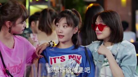 青春斗:金鑫生日会上曾海铭被调戏!所有的大美女都喜欢他,等着嫁给他