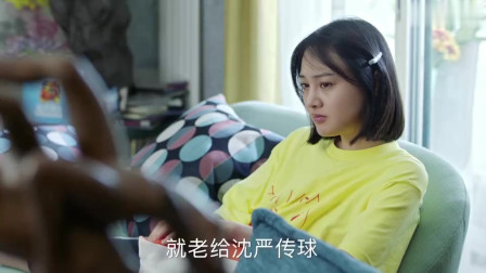 青春斗:钱贝贝自我感觉对不起金鑫,沈严不明白了,为何他们谈恋爱就不能见人了