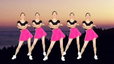 广场舞《粉红色的回忆》七夕情歌特献