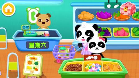 宝宝超市:妙妙去超市买了许多零食?它好棒~宝宝巴士游戏