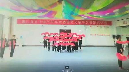 玲玲广场舞,桃花红