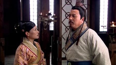 男子答应皇上之事却办不到,妻子问他如何应对,结果他语出惊人!