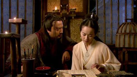 刘邦的举动下属无法理解,谁知妻子知道事情真相,丈夫当场沉默