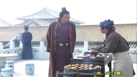 朱元璋:本来食欲不佳,得知烧饼师傅进宫,又乐颠颠地吃烧饼去了