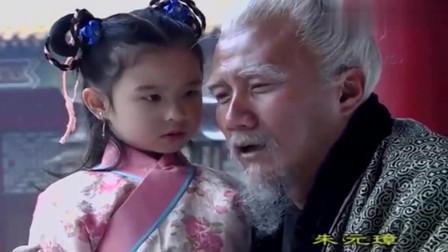 朱元璋:李善长孙女成皇上孙女,临死给小女孩安排后路,赐金叶子