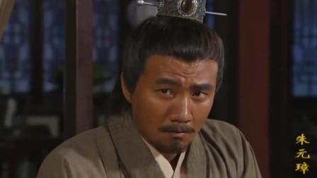 朱元璋:马夫人在家等朱元璋吃饭,老朱却在街边吃着白水汤面!