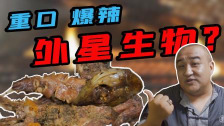 北京正宗手撕兔,麻辣浓香肉质紧实,整只啃着吃太爽!
