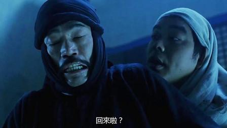 元华飞檐走壁累得直喘气,没想刘青云早就把门打开等他,笑喷了