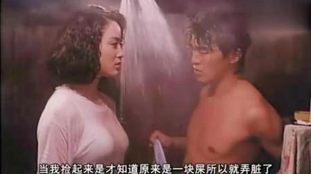 星爷洗个澡都可以这么搞笑,难怪拍出那么多搞笑,这段我看了5遍