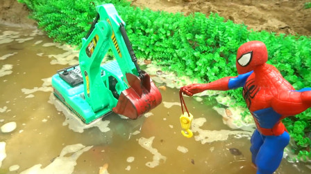 工程车 挖掘机 挖土车 吊车 蜘蛛侠帮助泥坑里 的挖掘机,有趣的儿童玩具车视频