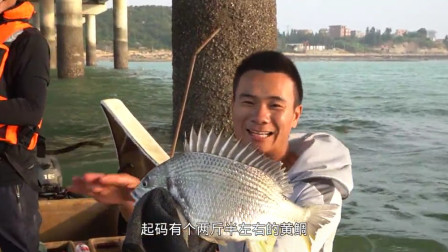 赶海小伙带朋友出海钓鱼,钓获了3条大家伙,去烧烤店加工吃烤鱼