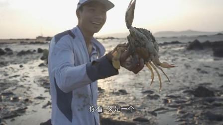 赶海小伙带好兄弟体验抓螃蟹的乐趣,现抓现煮,玩得不亦乐乎