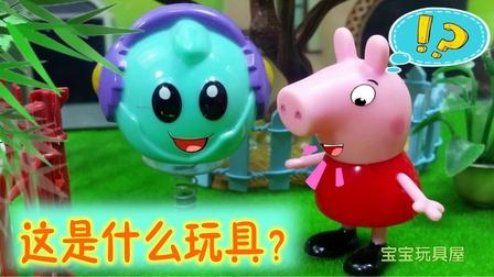 操场上增加了很多新玩具.小猪佩奇最喜欢跷跷板玩具