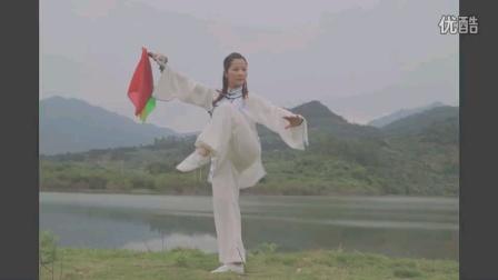 黄冬梅36式太极刀