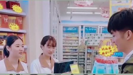 当小伙去药店买验孕棒时,脸都红了,说出的话太逗了