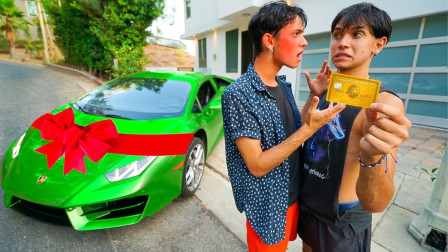 双胞胎弟弟拿走老三信用卡,偷偷买了台兰博基尼!老三会崩溃吗?