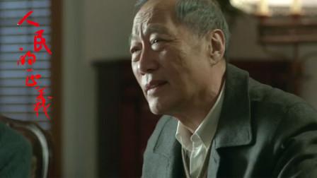 堂堂市委书记亲自拜访陈老,还被直呼小金子,祁同伟都被吓傻了!