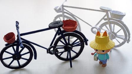 用完的作业本不要扔,轻松DIY好看的迷你自行车,步骤其实也不难