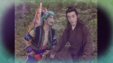 盘点86版《西游记》中蠢萌的小妖们·迅音200824
