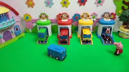 乔治抢了蓝色小汽车的房子!