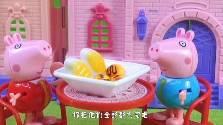小猪佩奇故事 第一季