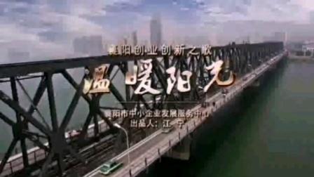 温暖阳光 演唱 江宁  金色芳华艺术团