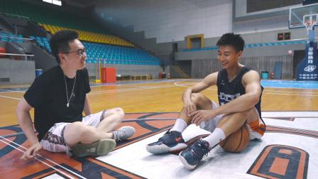 第五期 学术与篮球怎么选择?何昊天:理性一点