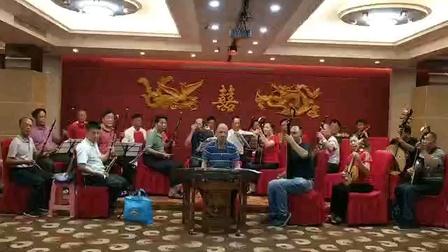 叶青笛子,龙川县民乐团合奏,龙飞凤舞