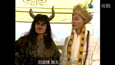 西游记陈浩民版 15