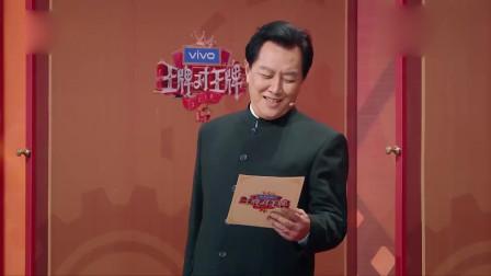 王牌:黄渤影帝级演技,瞬间吓到欧阳娜娜,这才是真正的演技派!