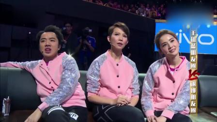 王牌:李晨陈赫竟都刮过腿毛,都是因拍戏才刮的,为艺术献身!