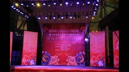 皖北六市广场舞展演开场舞《情满花鼓》