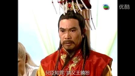 西游记陈浩民版 29