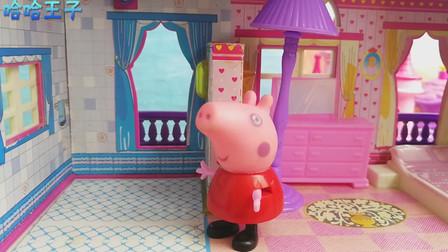 小猪佩奇搬新家儿童小故事