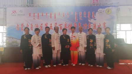 海拉尔区队参加在扎赉特举办的自治区百县健身气功比赛纪念相册