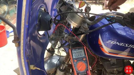 摩托车全车不通电怎么维修?只需接好这一根线,立刻全车正常通电